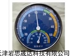 KTH-A5温湿度表,温湿度计 铁壳
