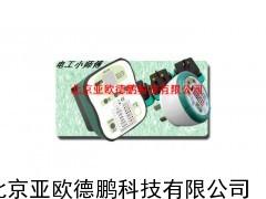 插座安全测试器/插座安全测试仪