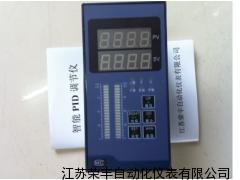 智能PID调节器,调节器专业生产