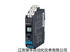 液晶安全栅-安全栅专业生产
