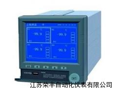 蓝屏无纸记录仪-无纸记录仪专业生产