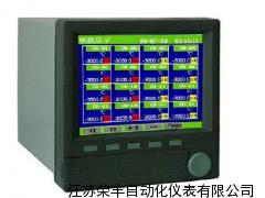 真彩无纸记录仪-无纸记录仪专业生产