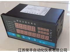 智能流量积算仪,积算仪专业生产