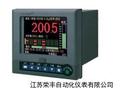 过程无纸记录仪-无纸记录仪-记录仪专业生产