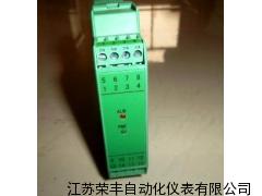 智能温度变送器-变送器专业生产