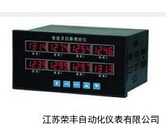 八通道显示调节仪,调节仪专业生产