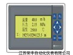 液晶显示流量积算仪,积算仪专业生产