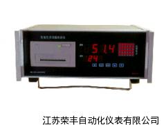 全隔离式温度巡检仪,巡检仪专业生产