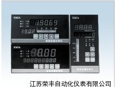 智能流量积算控制仪,控制仪专业生产