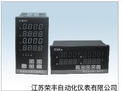 智能四回路显示调节仪,调节仪专业生产