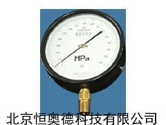 标准压力表(0-0.1mpa,0.25) HA/YB-150