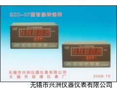SZC-07型智能转速表厂家,SZC-07型智能转速表价格