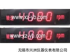 XZSZC-06DP大屏幕转速表