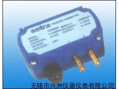 西特C268MR电容式风压测量装置