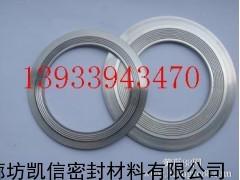 北京金属包覆垫片-钢包垫