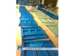 南阳5吨电子平台秤_带控制电子地磅
