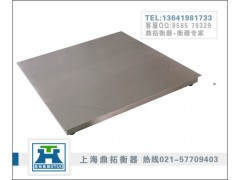 不锈钢电子地平秤3000千克带控制电子地磅