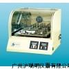 台式恒温振荡器TQZ-312 , 上海精宏TQZ-312