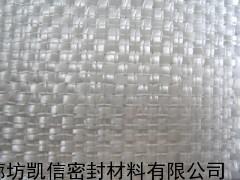 四川玻璃纤维布-价格-厂家-生产厂家