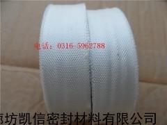 阻燃玻璃纤维带-厂家-价格-生产厂家