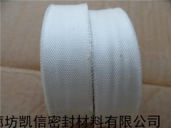 阻燃玻璃纤维带 40mm阻燃玻璃纤维带制造厂好