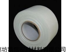 白色中碱玻璃纤维带_耐高温玻纤带