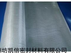无碱玻璃纤维布市场价格??玻璃纤维布zui低价格??