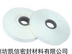玻璃纤维生产管道加热带 高温加热带 玻璃纤维带