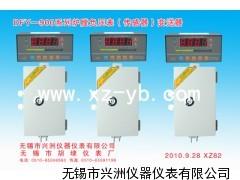 DFY-900系列炉膛负压表(传感器)变送器厂家