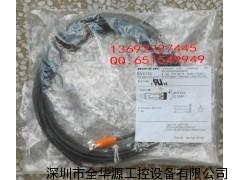 EVC142 IFM易福门 接近开关连接线 电缆 现货供应