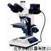 SM-MV2003A,金相显微镜,大视野显微镜,显微镜