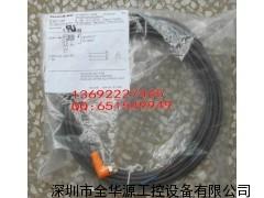 EVC145 IFM易福门 接近开关连接线 电缆 现货供应