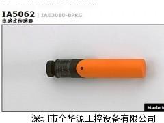 IA5062易福门
