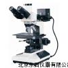 SM-MV2030A,金相显微镜,大视显微镜,显微镜
