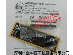 IFC205 易福门 IFM 传感器 大量库存