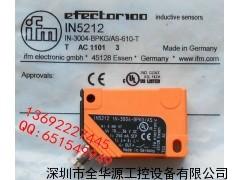 IN5212 电感式传感器 易福门IFM