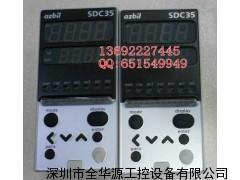 C35TC0UA1200 日本山武azbil温控器