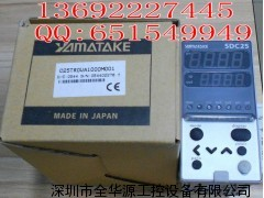 C25TR0UA1000M001山武azbil温控器.