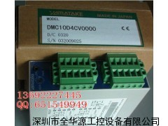 供应山武DMC10D4CV0000