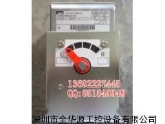 ECM3000G9100 山武(azbil)风门执行器