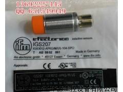 IGB3012-APKG.M.US-104-DPO