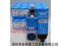 KT5W-2P1116 德国sick色标传感器