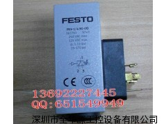PEV-1.4-SC-OD 德国FESTO压力开关