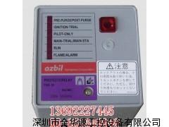 R4440H1006 山武(azbil)风门执行器