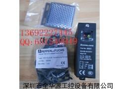 RLK39-54-Z.31.40a.116光电传感器
