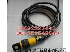 S18UIAR 邦纳BANNER超声波传感器,