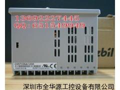 SDC35 C35TC0UA1200 山武温控器全新原装