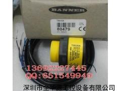 T30UXIA美国BANNER邦纳超声波传感器 全新原装