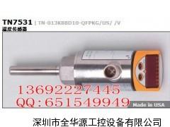 TN-013KBBD10-QFPKG/US/ /V温度传感器