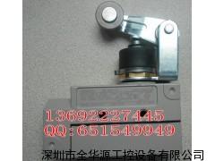 ZE-NA2-2 欧姆龙原装全新行程开关ZE-NA2-2